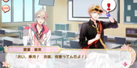Main Story/Chapter 11-3/Get angry at Satsuki