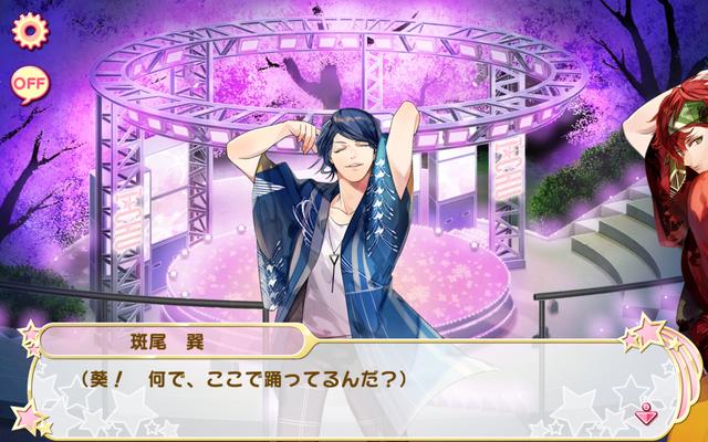 File:Hanazakari Danshi 5 (2).png