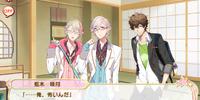 Koakuma no Himegoto Event Story/Chapter 4