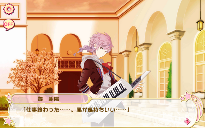 Li Chaoyang RR Affection Story 2 (1)