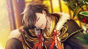 (New Year 2017 Scout) Akira Mitsurugi GR 3