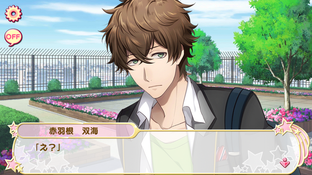 File:Futami starter sr part 2 (6).png