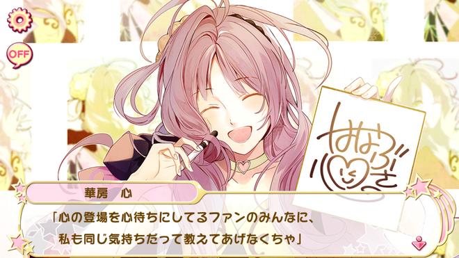 Cutie Kokoro's Autograph Event 3 (2)