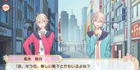 Koakuma no Himegoto Event Story/Chapter 1
