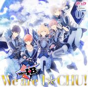 I-Chu creation 07 IB