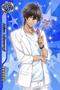(Second Batch) Akira Mitsurugi UR