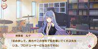 Runa Kagurazaka/Affection Story