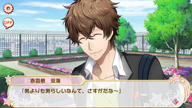 File:Futami starter sr part 2 (8).png