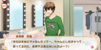 Aimless Journey of Futami the NEET/Part 2