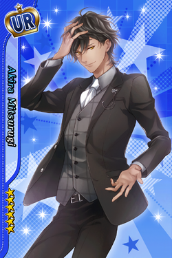 (Art Appreciation scout) Akira Mitsurugi UR