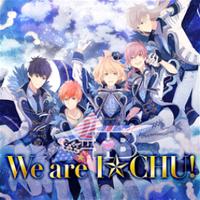 We are ICHU! I♥B