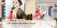 Momiji no hosomichi Event Story/Chapter 5