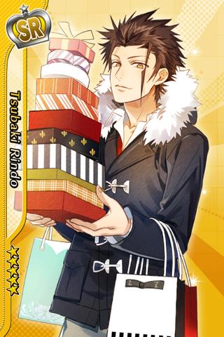 File:(Valentine's Day Scout) Tsubaki Rindo SR.png