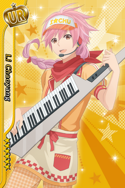 (Part-time Job Scout) Li Chaoyang UR
