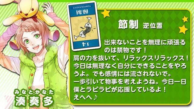 File:Kanata R Tarot.jpg