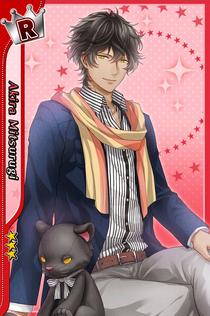 (Second Batch) Akira Mitsurugi R