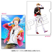 Clear files 2