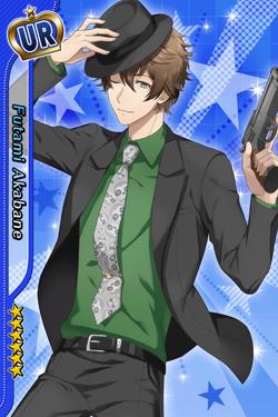 (Phantom Thief vs Police Scout) Futami Akabane UR