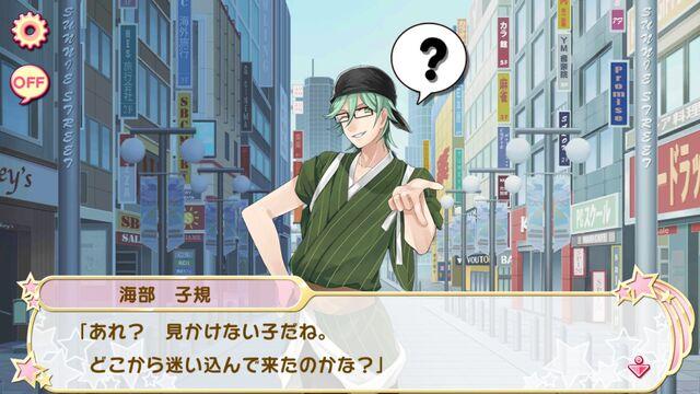 File:(Profile Story) Shiki Amabe.jpg