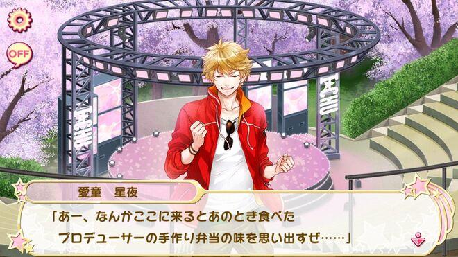 Cherry blossom's oath 2 (2)