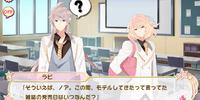 Kouya no Frontier Event Story/Chapter 3
