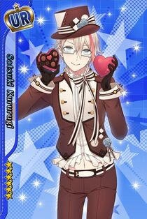 (Valentine's Day Scout) Satsuki Kururugi UR