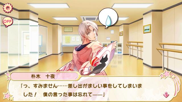 File:Momiji no hosomichi Part 3 (1).png