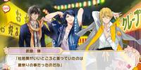 Junshinmuku na Aqua Muse Event Story/Chapter 3