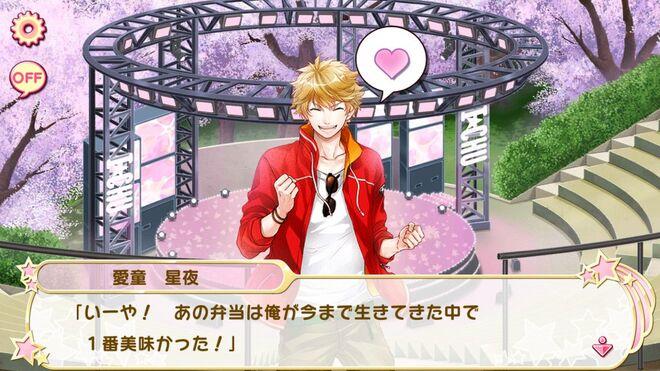 Cherry blossom's oath 2 (3)