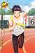 (Sports Festival Scout) Tsubaki Rindo LE