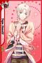 (Second Batch) Toya Honoki R