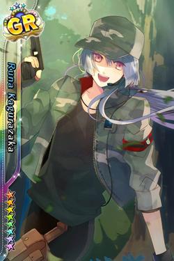 (Tsuigeki! Killer Sniper) Runa Kagurazaka GR
