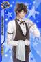 (Animal Teahouse Scout) Akira Mitsurugi UR