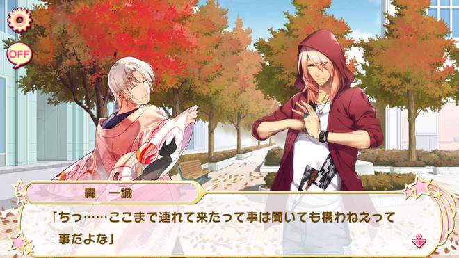 Momiji no hosomichi Part 2 (6)