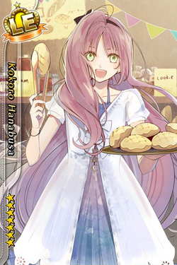 (Rainy×2 Shiny) Kokoro Hanabusa LE