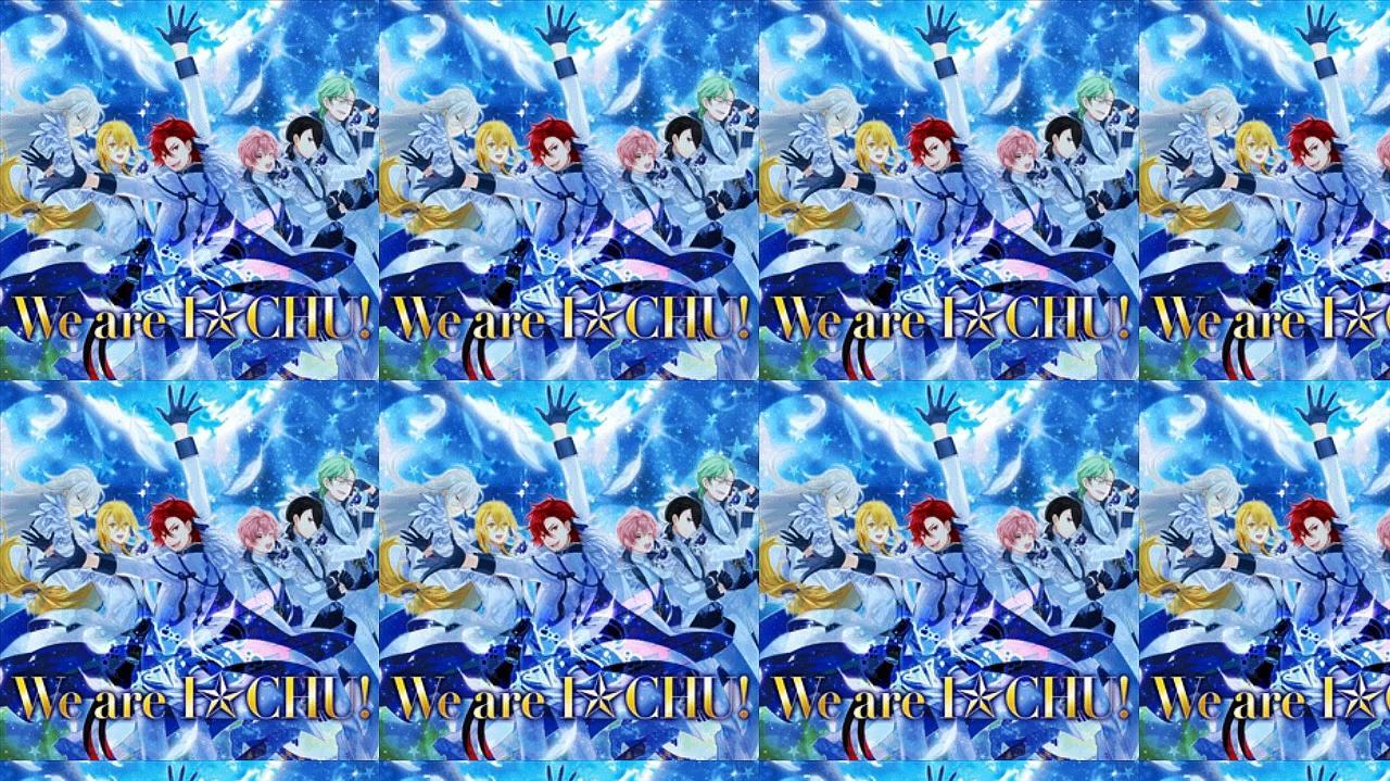 We are I★CHU! - ArS ver.