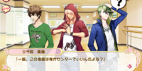 NEET Futami no buraritabi Event Story/Chapter 1