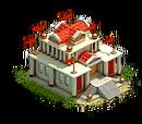 ארמון