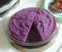 File:PURPLEFUDGE.jpg
