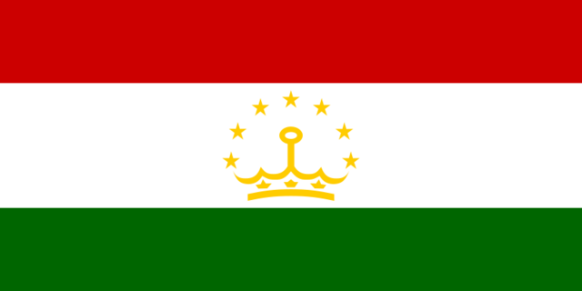 File:Flag of Tajikistan.png