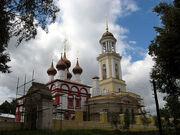 Chekhov, Moscow Oblast