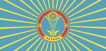 File:Astana.jpg