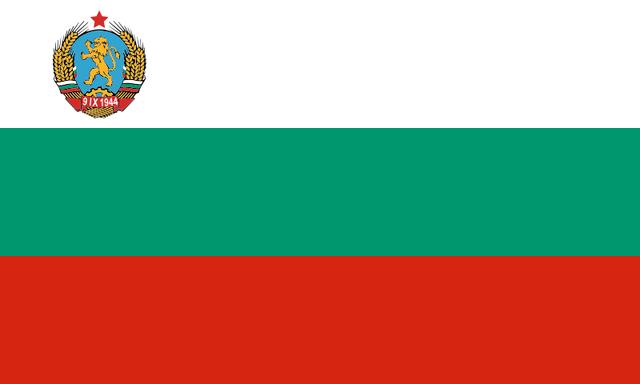 File:Flag of Bulgaria (1948-1967).png