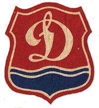File:Dynamoriga.jpg