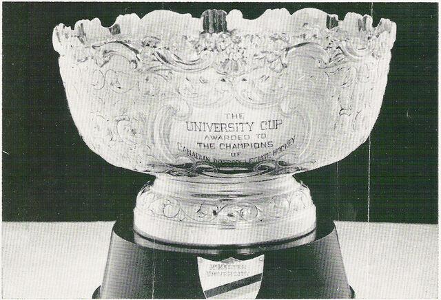 File:University-Cup.jpg