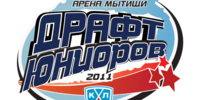 2011 KHL Junior Draft