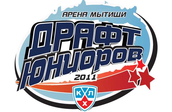 File:KHLJuniorDraft2011.png