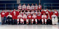 1994-95 NDJCHL Season
