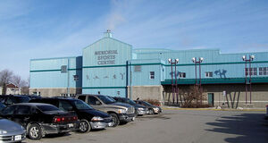 Fort Frances Arena