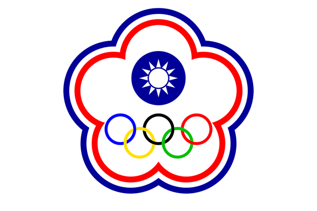 File:Flag of Chinese Taipei.png